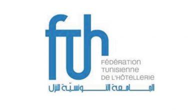Reprise : la FTH se pose des questions sur le Fonds de Garantie de 500MD