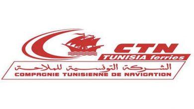 Photo of CTN : nouveau système d'achat des billets