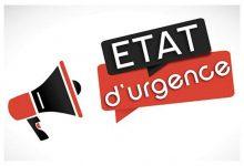 Photo of Prolongement de l'état d'urgence