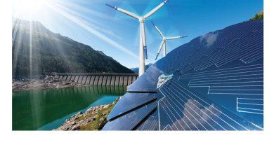 Photo of Forum des énergies renouvelables et de l'efficacité énergétique