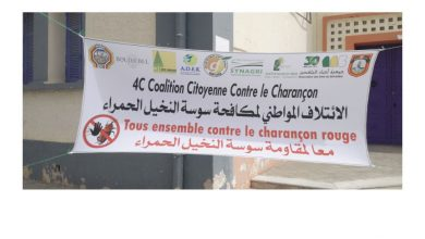 Photo of 4C: marche de protestation