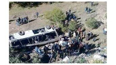 Photo of Accident de Amdoun : verdict confirmé