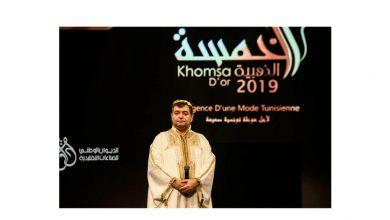 Photo of Khomsa d'Or : la mode tunisienne par la réhabilitation du patrimoine vestimentaire national