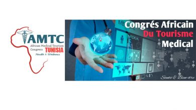 Photo of AMTC TUNISIA 2020