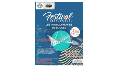 Photo of Festival international Les Francophonies de Sousse