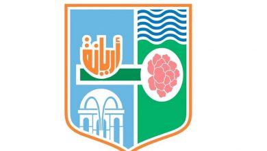 Photo of Municipalités : mesures d'hygiène préventives