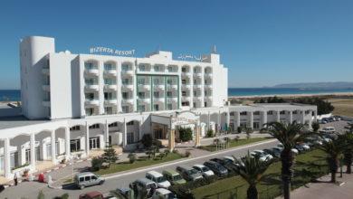 Photo of La lettre du Bizerta Resort Congrès & Spa à ses clients