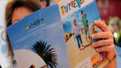 Photo of De Berlin à Tunis : le tourisme après le COVID19