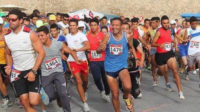 Photo of Le Marathon de Hammamet reporté