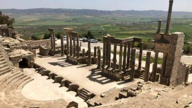 Photo of Dougga : l'Unesco approuve la demande tunisienne pour le PPMV