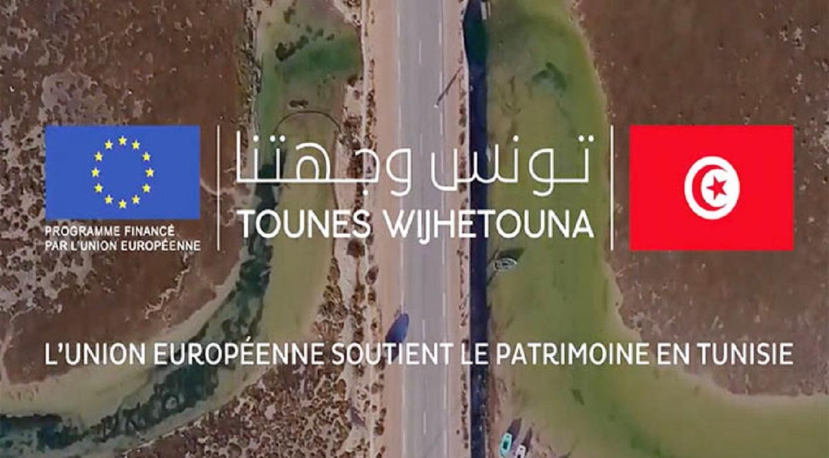 Tounes Wejhatouna : comment promouvoir la Tunisie culturellement ?