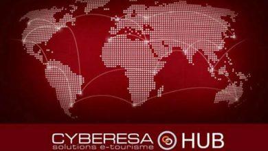 Photo of Le HUB de Cyberesa, une solution pour l'après Coronavirus