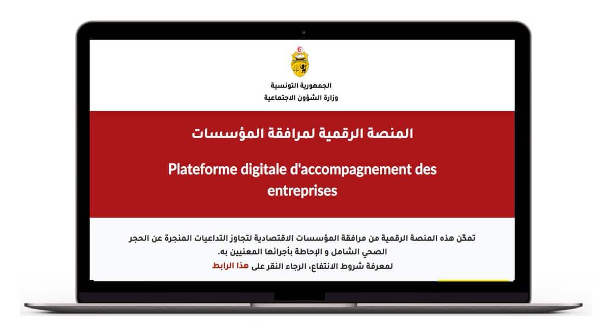 Plateforme Digitale d'accompagnement des entreprises touchées par le Covid-19