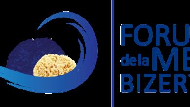 Photo of Forum de la Mer à Bizerte : « Et la Mer, dans le monde d'après »