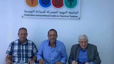 Photo of Fi2T : partenariat avec la FTATN