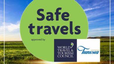 Photo of La Tunisie « Safe Travels »