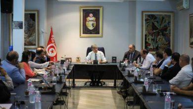 Photo of Le Ministre réunit les directeurs commerciaux