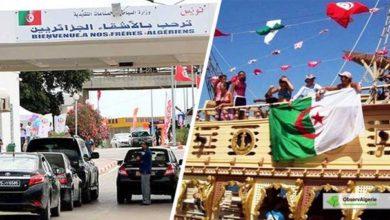 Photo of Attention particulière aux touristes algériens