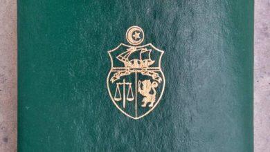 Photo of Prolongation de la validité des passeports