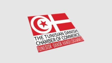 Photo of Une nouvelle Chambre pour développer les relations tuniso-danoises