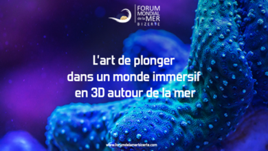Photo of Forum Mondial de la Mer
