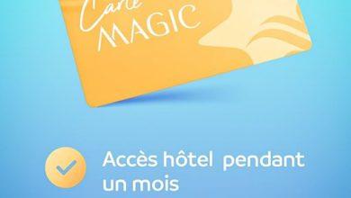 Photo of Magic Hotels & Resorts lance des MagicCards