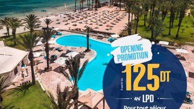 Photo of Magic Hotels & Resorts : distinction de TUI Blue Scheherazade