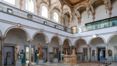 Photo of Fermeture du musée du Bardo