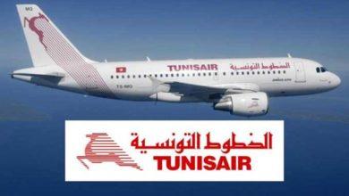 Photo of Tunisair: garde à vue de 7 anciens et actuels cadres suspectés de corruption