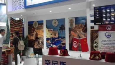 Photo of Prix de la meilleure organisation au salon de Guangzhou