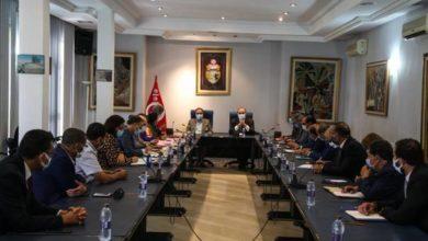 Photo of Une commission pour résoudre les problèmes sociaux