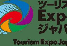 Photo of La Tunisie au Tourism Expo Japan