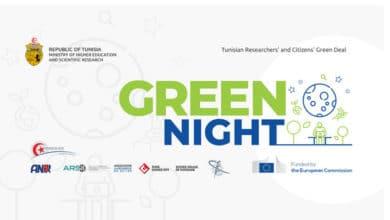 """Photo of """"Green Night"""" : 27 novembre 2020"""