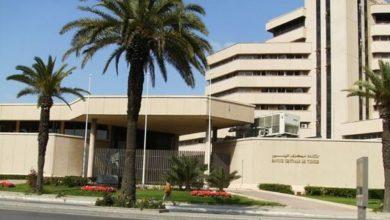 Photo of BCT : prorogation des échéances de crédits des entreprises touristiques