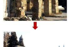 Photo of Programme de restauration des monuments historiques de Tunis