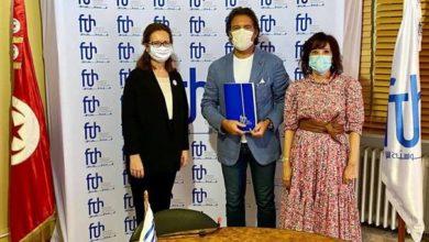 Photo of Edhiafa rejoint la FTH