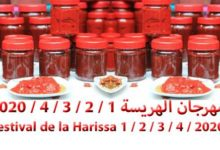 Photo of Festival virtuel de la Harissa 2020 : demandez le programme