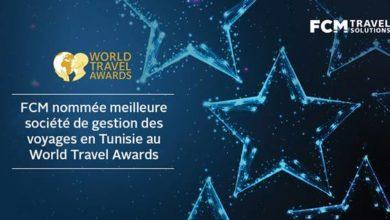 Photo of FCM : meilleure société de gestion des voyages en Tunisie