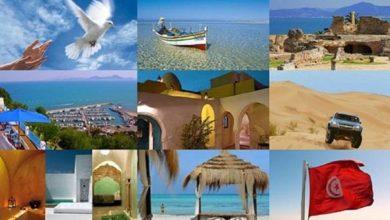 Photo of Le tourisme  tunisien avant, pendant, et après le COVID-19