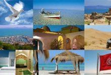 Photo of Une commission préparera la reprise de l'activité touristique post-corona