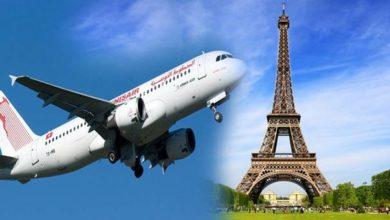 Photo of Tunisair France : test PCR négatif et confinement à l'arrivée obligatoire