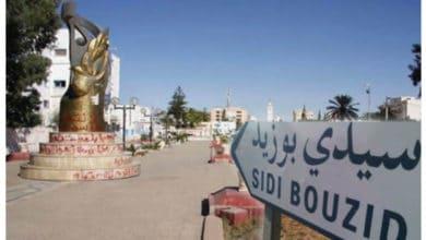Photo of Sidi Bouzid : 65 MD pour des projets d'infrastructure routière