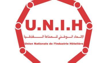 Photo of UNIH : Comment accompagner les hôteliers dans la préparation de la saison d'été ?