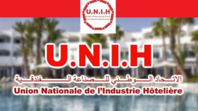 Photo of UNIH : réunion élargie du comité directeur