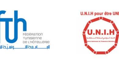 Photo of La FTH et l'UNIH dialoguent