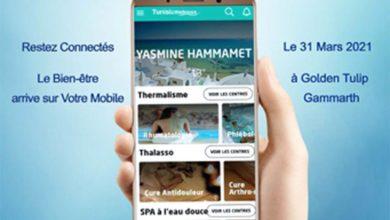 """Photo of Tunisia Wellness"""", ou l'appli qui veut promouvoir l'Hydrothérapie et le Thermalisme"""