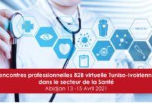 Photo of Promotion des services de la Santé en Côte d'Ivoire