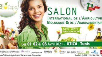 Photo of Bio Expo 2021 : 1-3 avril 2021