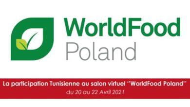 Photo of La Tunisie au World Food Poland