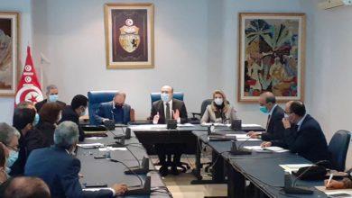 Photo of Mise en œuvre des mesures d'accompagnement des employés du secteur